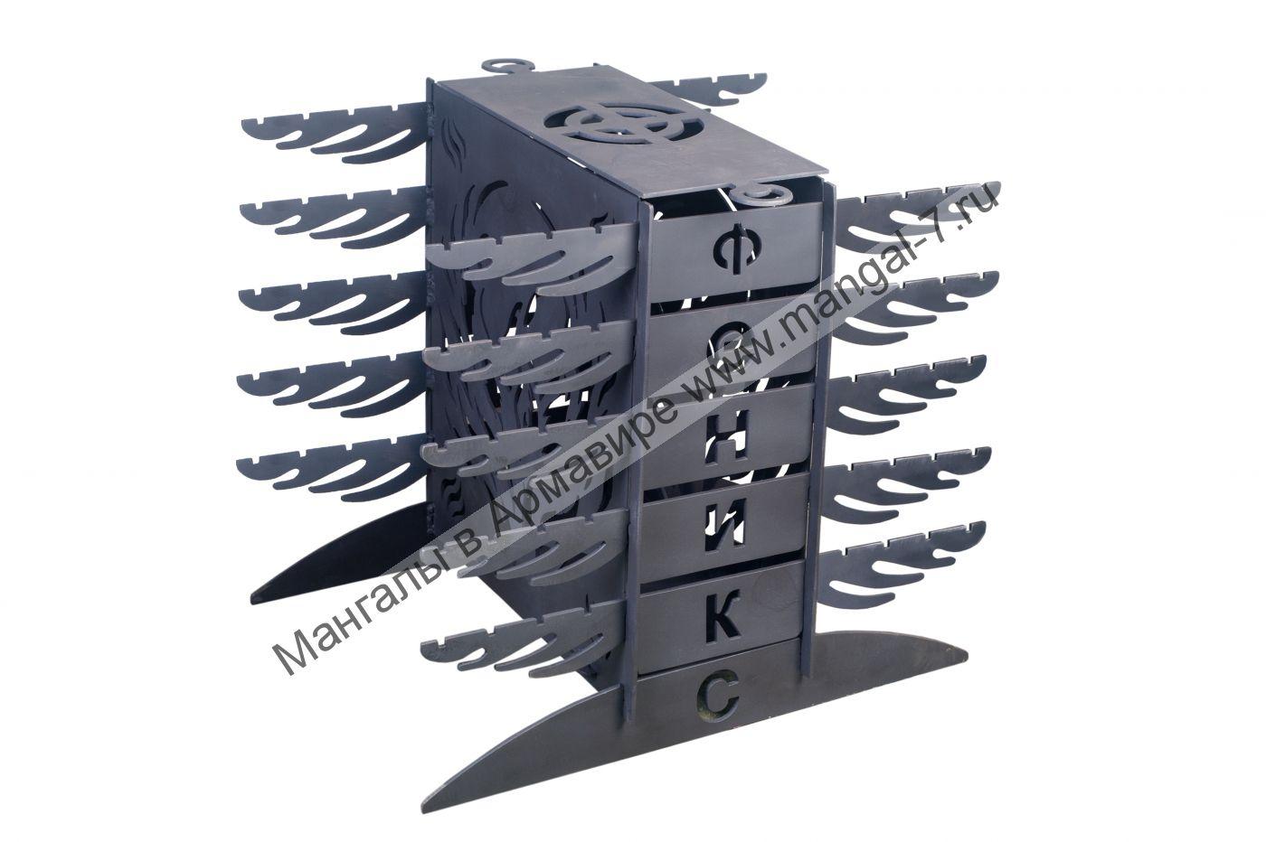 Мангал вертикальный «Феникс» АРТ 2202