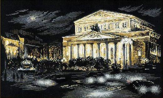 Набор для вышивания крестом Большой театр №1638 фирма Риолис