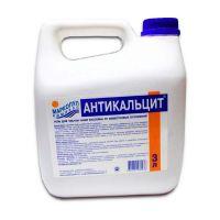 Антикальцит (3 л.)