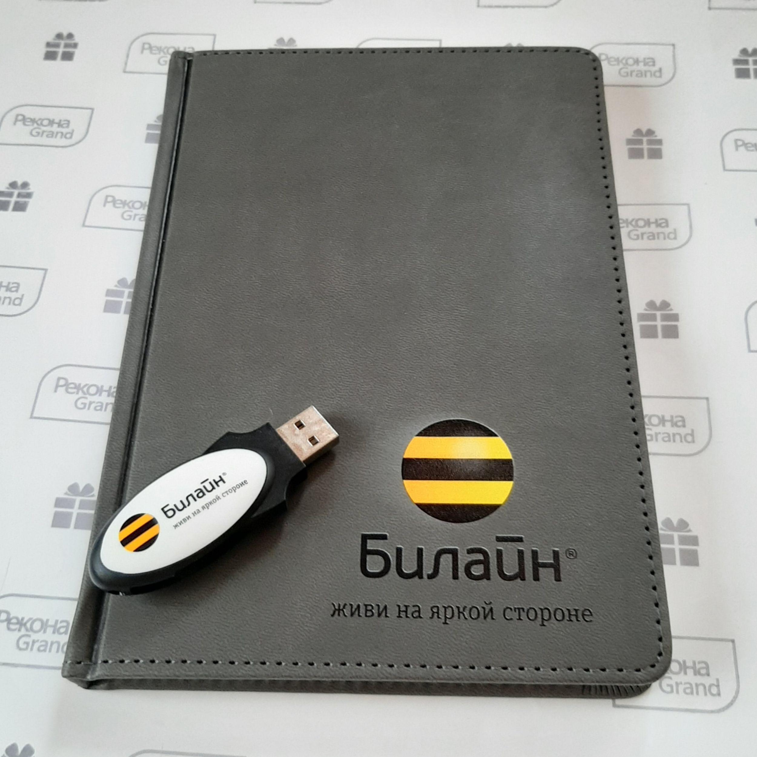 сувенирная продукция с логотипом