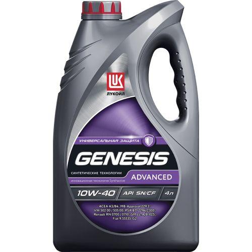 Лукойл GENESIS 10w40 Advanced SN/CF 4л
