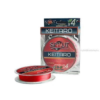 Шнур плетеный Sprut Nagato Hard Ultimate Braided Line x4 140 м / цвет: Hot Red