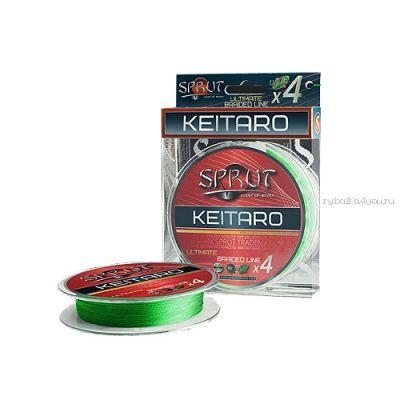 Шнур плетеный Sprut Nagato Hard Ultimate Braided Line x4 140 м / цвет: Neon Green