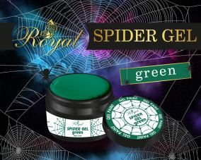 SPIDER GREEN ROYAL GEL 5 мл.