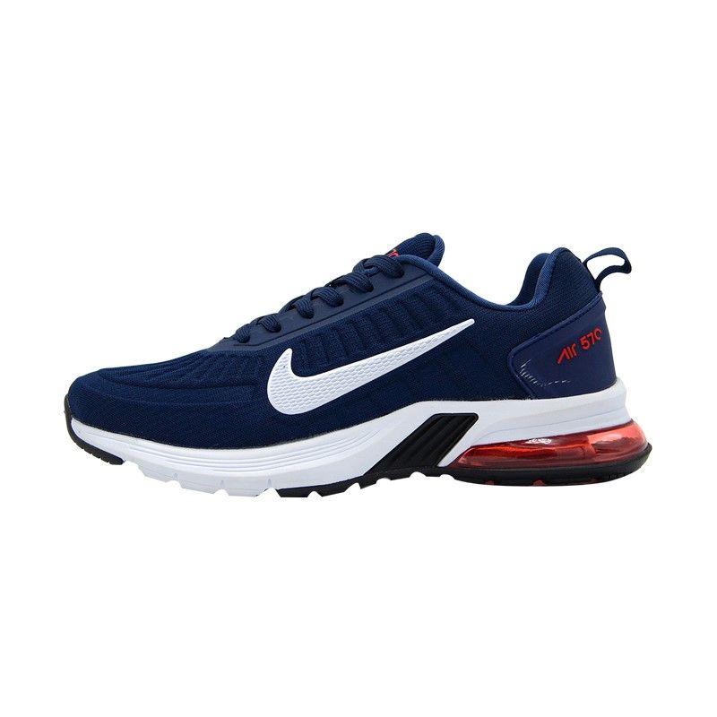 Кроссовки Nike Air Max 570 синие