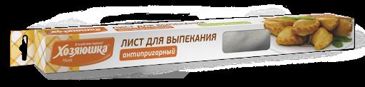 Лист д/выпечки Хозяюшка Мила  33*40 Антипригарный 1шт
