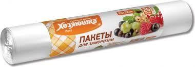 Пакет д/заморозки Хозяюшка 3л 25шт