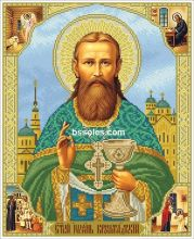 СІК БС Солес. Святой Иоанн Кронштадтский. А3 (набор 1875 рублей)