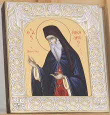Икона Никодим Святогорец преподобный (9х10,5см)