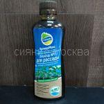 ehliksir-1-dlya-rassady-0-25l-organikmiks