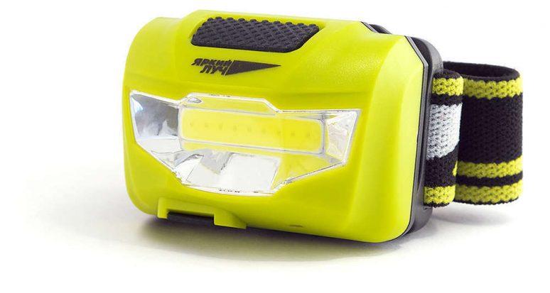 Налобный фонарь для рыбалки Яркий Луч LH-180 1200 mAh 4606400105633