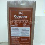 kokosovyj-substrat-orekhnin-1-165-litrov