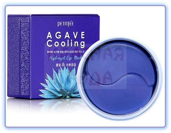 Гидрогелевые патчи для кожи вокруг глаз с экстрактом агавы Petitfee