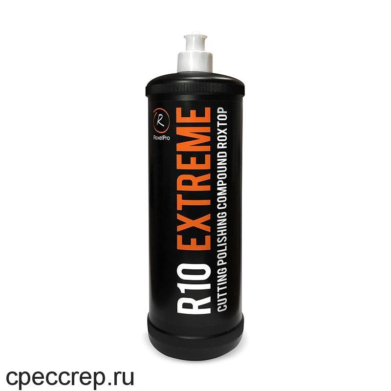 Абразивная полировальная паста ROXTOP R10 EXTREME (белый колпачёк), очень быстрая, 1кг