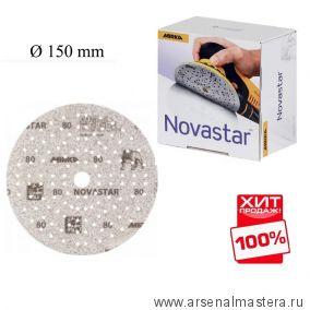 Премиальный шлифовальный абразив на прочной пленочной основе Mirka Novastar 150мм 121 отверстий Р80 в комплекте 100шт. ХИТ!