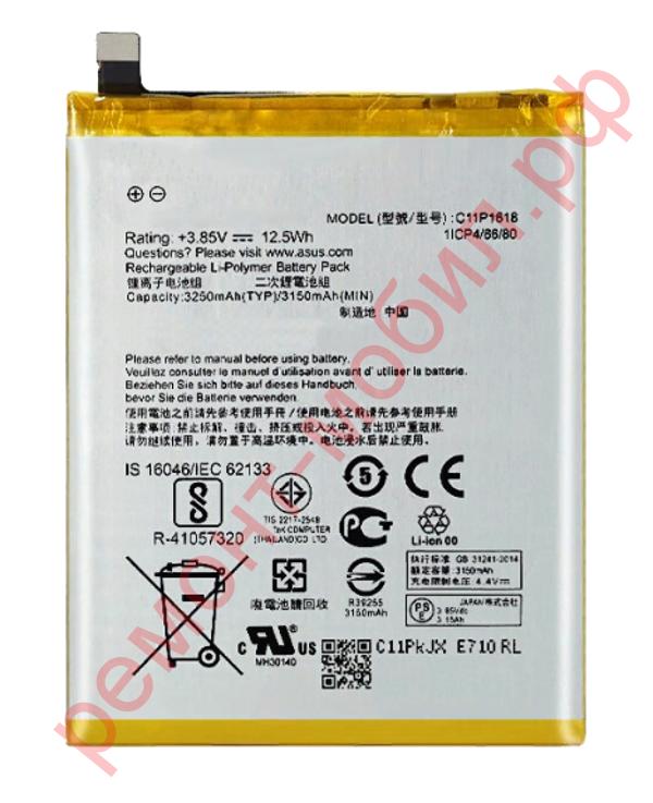 Аккумулятор для ZenFone 5 Lite ( ZC600KL ) (C11P1618)