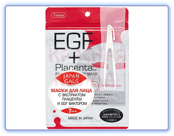 Маски для лица с плацентой и EGF фактором Japan Gals