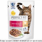 """Корм PERFECT FIT """"Курица в соусе"""" для стерилизованных котов и кошек 85гр пауч 1х24шт, шт"""