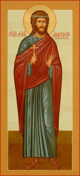 Икона Анастасий Салонский мученик