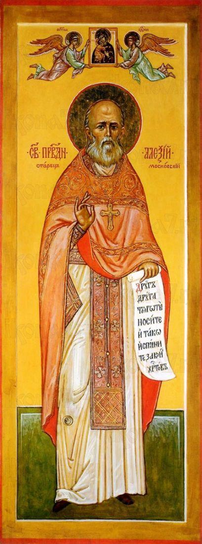 Икона Алексий Мечёв праведный