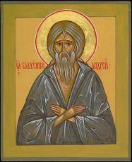Икона Андрей Константинопольский блаженый