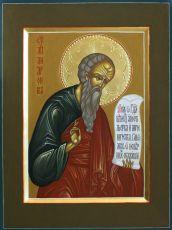 Икона Андроник Паннонийский апостол