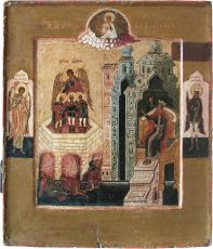 Икона Анания Вавилонский мученик
