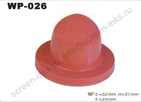 Тампон WP 26 (d32 мм, h50 мм). Площадь печати d26мм.