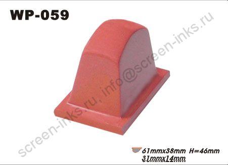Тампон WP 59 (37 x 18 мм, h46 мм). Площадь печати 31х14мм.