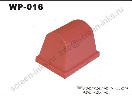 Тампон WP 16 (50 x 34 мм, h52 мм). Площадь печати 42х27мм.