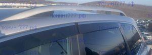 Рейлинги на крышу, серебристые