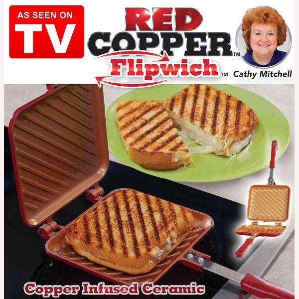 Двойная сковорода для бутербродов Red Copper Flipwich Duo