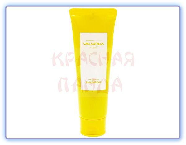 Шампунь для волос Valmona Nourishing Solution Yolk-Mayo Shampoo