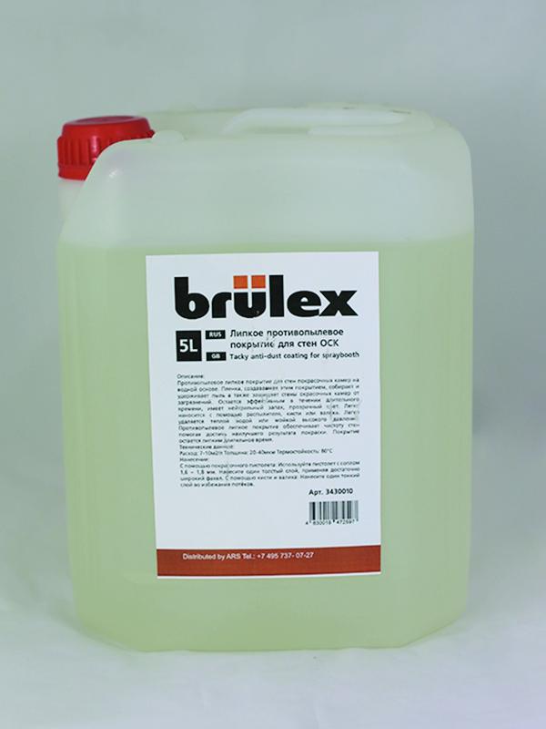 Покрытие Brulex липкое для ОСК, смываемое, 5л