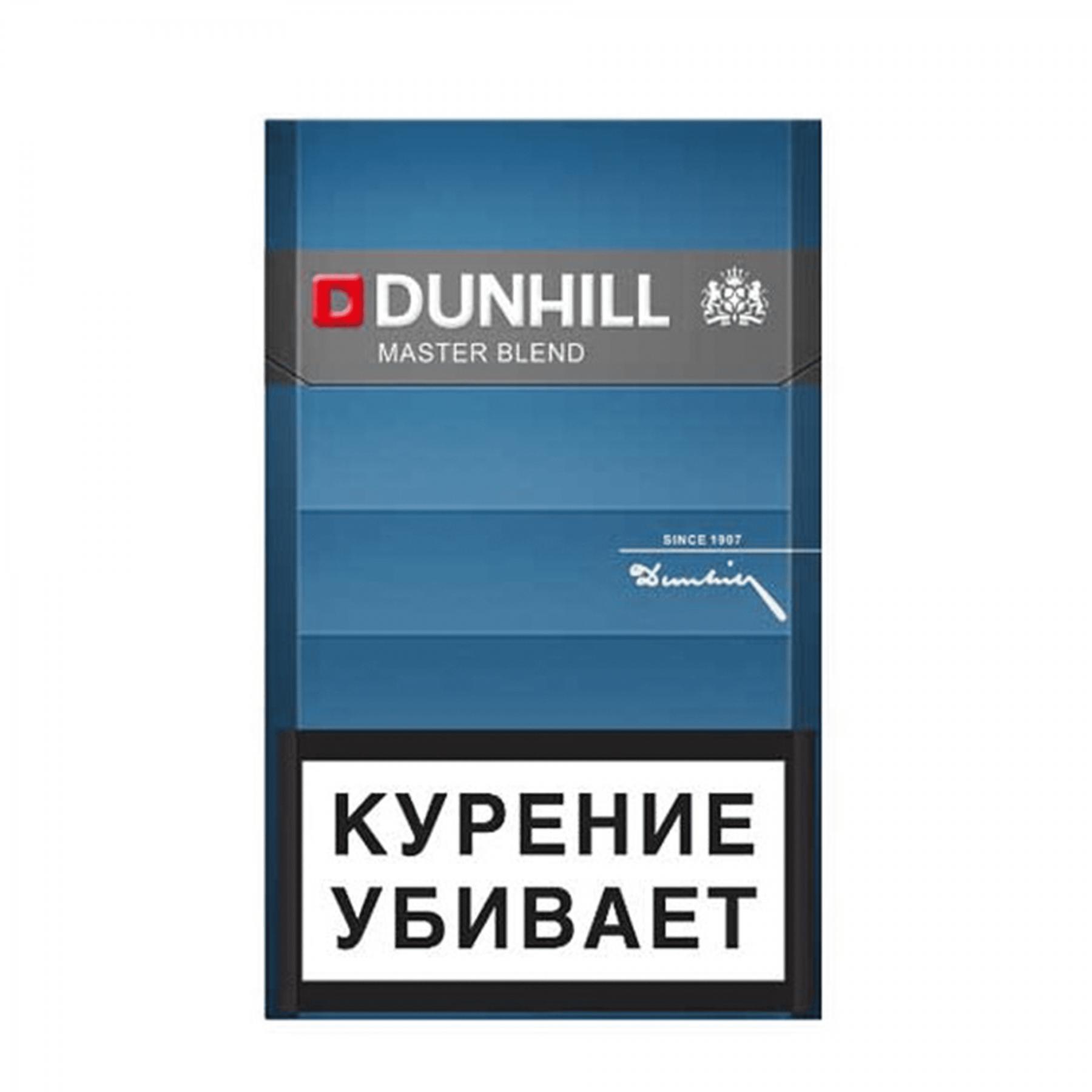 Купить сигареты санкт петербург данхилл анапа электронные сигареты купить
