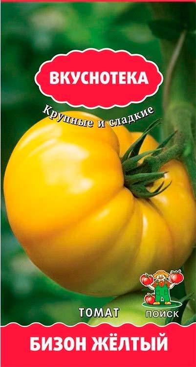 Семена Томат Бизон жёлтый 10шт.