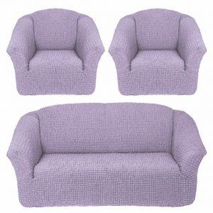 Чехол на диван и 2 кресла без оборки,светло-сиреневый
