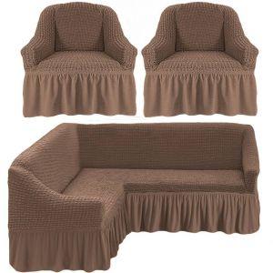 Чехол д/мягкой мебели Угловой 3-х пр.(3+1) кресла 2 шт с оборкой (1шт.)  ,какао