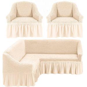 Чехол д/мягкой мебели Угловой 3-х пр.(3+1) кресла 2 шт с оборкой (1шт.)  ,Кремовый