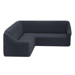 Чехол на угловой диван без оборки универсальный ,Темно-Серый