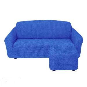 Чехол для углового дивана оттоманка без оборки  левый,синий
