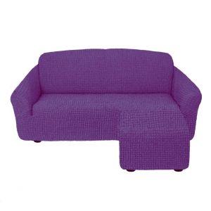 Чехол для углового дивана оттоманка без оборки правый,фиолетовый