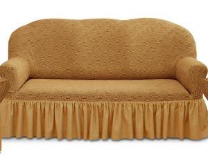 Чехол на трехместный диван Престиж с оборкой ,10004 кофе с молоком