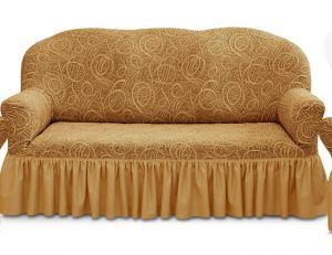 Чехол на трехместный диван Престиж с оборкой ,10027 кофе с молоком