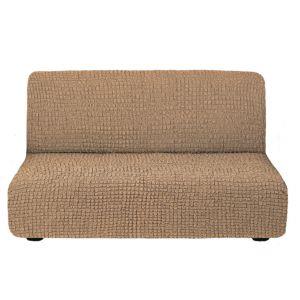 Чехол на диван без подлокотников какао
