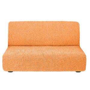 Чехол на диван без подлокотников коралловый