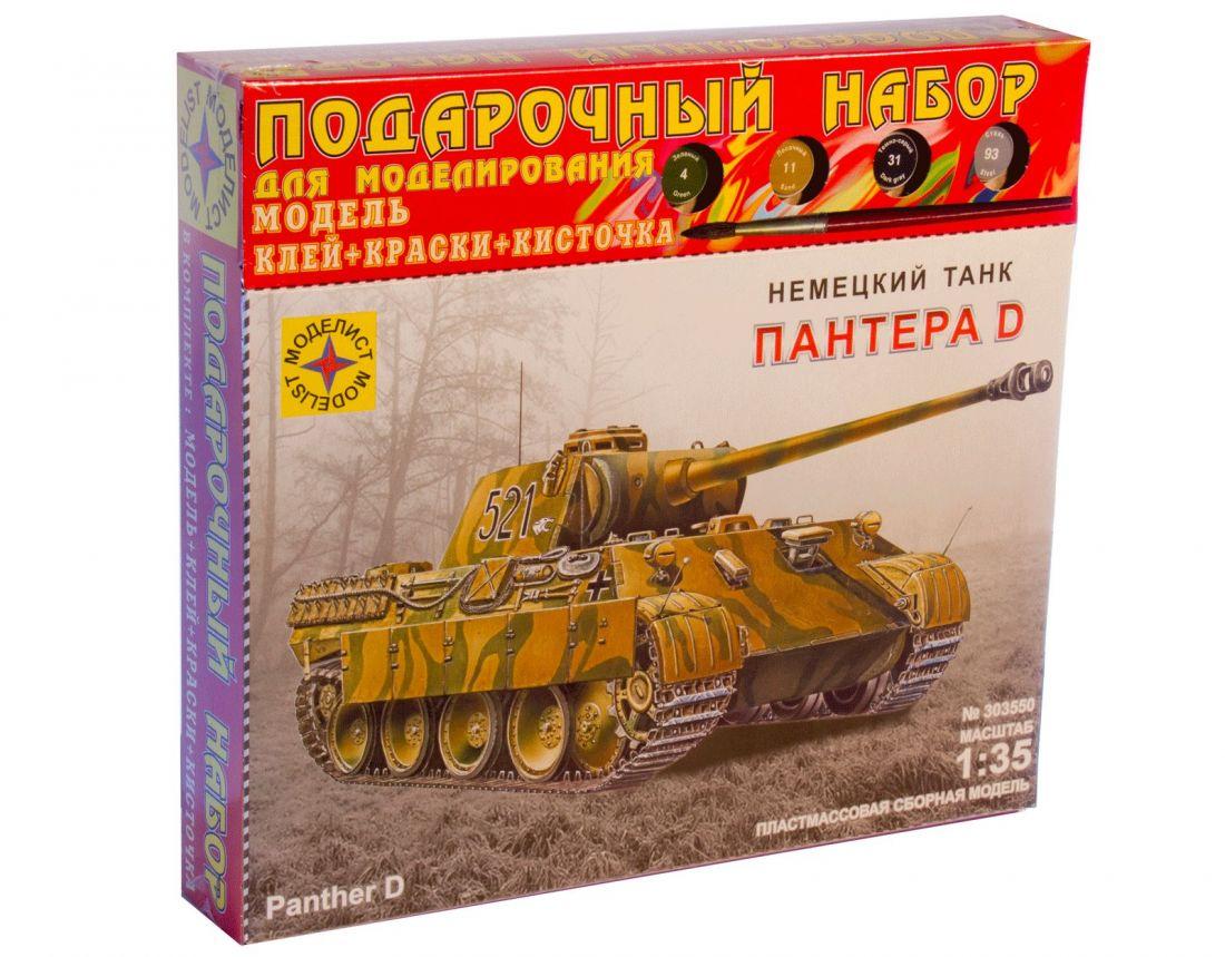 Подарочный набор Немецкий танк  Пантера D (1:35)