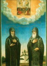 Икона Вассиан Пертоминский преподобный