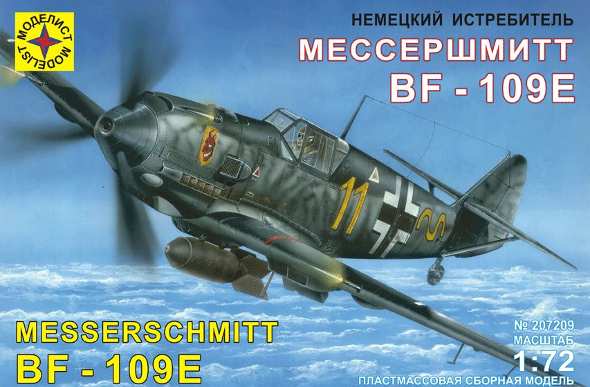 Самолет  немецкий истребитель Мессершмитт Bf-109E (1:72)