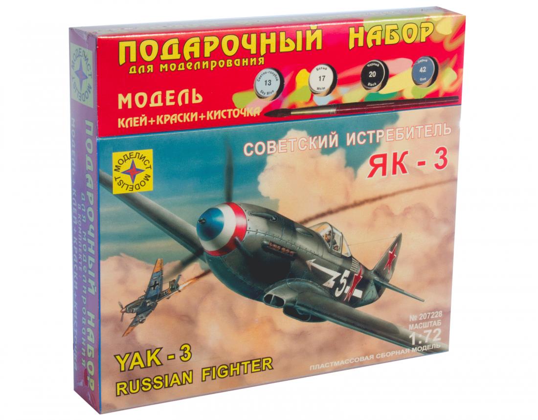 Подарочный набор Самолет  советский истребитель Як-3 (1:72)